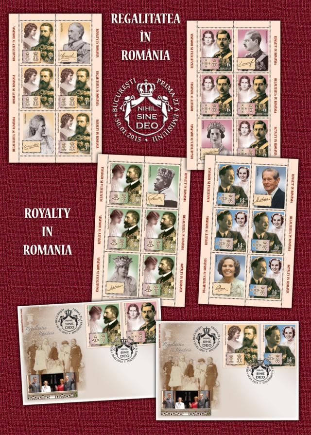 Regalitatea in Romania
