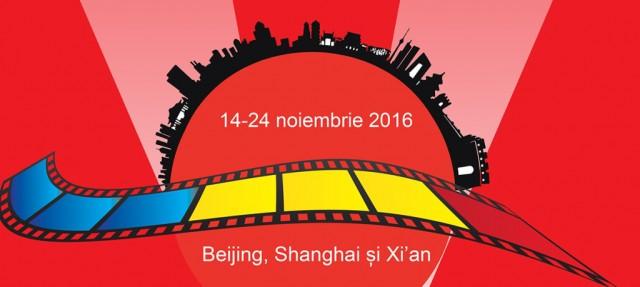 festival_china
